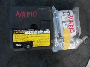 Компрессор для колес на Toyota Aqua NHP10