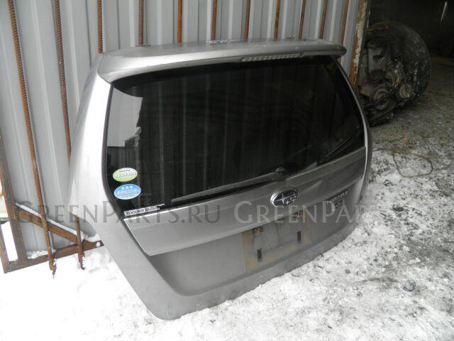 Дверь задняя на Subaru Forester SG5