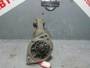 Стартер на Nissan Avenir W10 CD20
