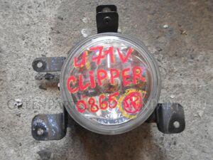 Туманка на Nissan Clipper U71V 0865