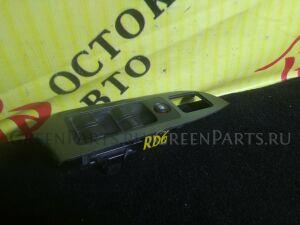 Блок управления стеклоподъемниками на Honda CR-V RD6