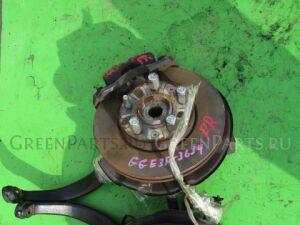 Ступица на Mazda Atenza GG3P L3 103654