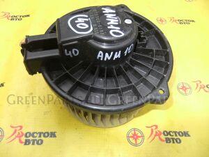Мотор печки на Toyota Isis ANM10 1AZ-FSE