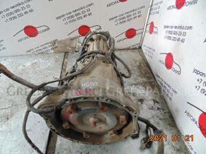 Кпп автоматическая на Mitsubishi Pajero IO H76W 4G93 160