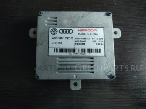 Блок розжига ксенона на Audi A4