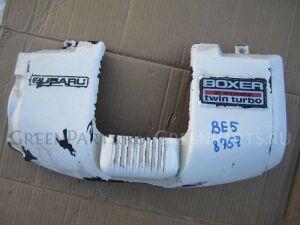 Защита двигателя на Subaru Legacy B4 BE5