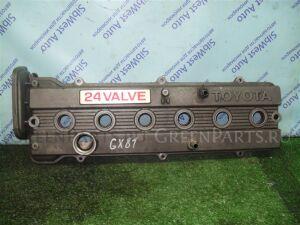 Клапанная крышка на Toyota Mark II GX81 1G-FE 11201-70050
