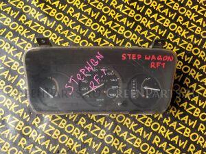Спидометр на Honda Stepwgn RF1 B20B HR0233102