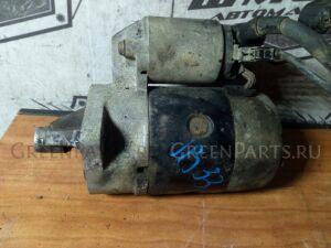 Стартер на Suzuki Jimny Wide JB33W G13B 31100-83031