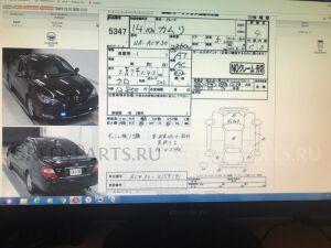Кпп автоматическая на Toyota Camry ACV30 2AZ-FE