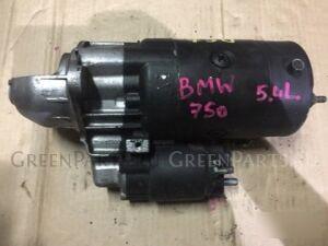 Стартер на Bmw 750 E38 M73B54 5HP30