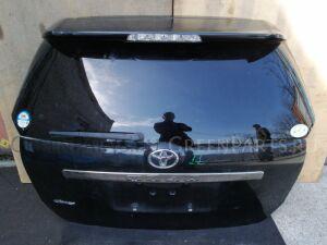 Дверь 5-я на Toyota Wish ZNE14