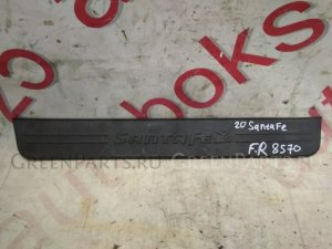 Накладка на порог на Hyundai Santa Fe CM D4HB 858852B000