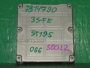 Блок управления efi на Toyota Caldina ST195 3S-FE 89661-2D610