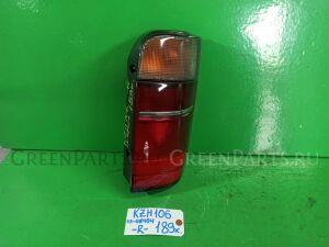 Стоп-сигнал на Toyota Hiace KZH106 33-08404