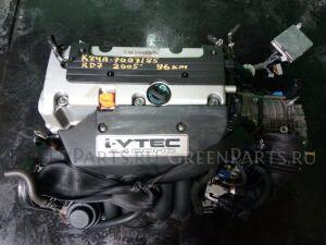 Двигатель на Honda CR-V RD7 K24A 7007185