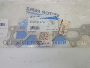 Прокладки прочие на Mazda Demio GW5W, DW5W, DW3W B5E, B5ME, B3E, B3ME 715286200