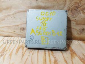 Блок управления двигателем на Nissan Sunny FB15 QG15DE A56-P43 AP3 2Z18