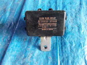 Реле на Toyota Dyna BU70 B 28610-57040