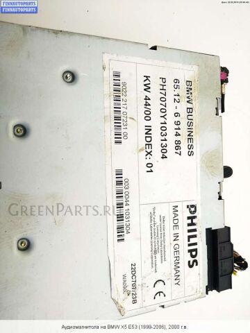 Магнитола на Bmw X5 E53 Инжектор