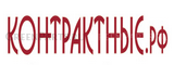 КОНТРАКТНЫЕ.РФ логотип