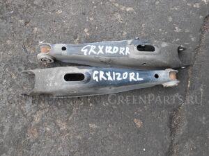 Рычаг на Toyota Mark X GRX120