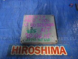 Блок efi на Nissan Liberty PM12 SR20DE 23710 WF610