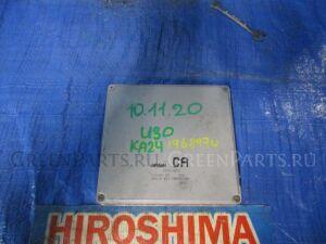 Блок efi на Nissan Presage U30 KA24DE 23710 AD701
