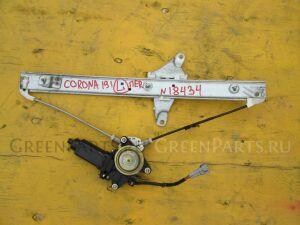 Стеклоподьемник на Toyota Corona ST191,ST195 3SFE