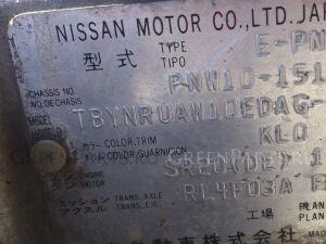 Бампер на Nissan Avenir PNW10 SR20DE