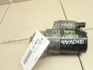Стартер на Kia Cerato 2013- 361002E120