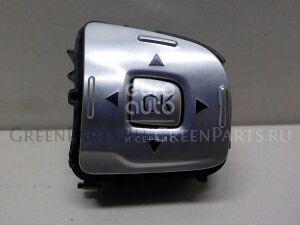 Кнопка на Ford Mondeo IV 2007-2015 1481784