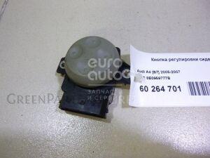 Кнопка на Audi A4 [B7] 2005-2007 8E0959777B