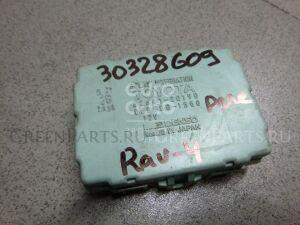 Реле на Toyota Rav 4 1994-2000 8264120190