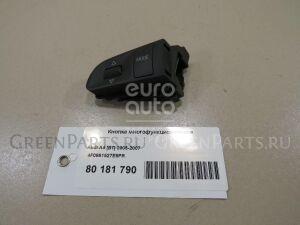 Кнопка на Audi A4 [B7] 2005-2007 4F0951527E5PR