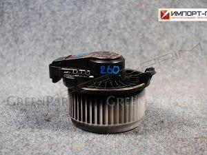 Мотор печки на Toyota Corolla Fielder ZRE142 2ZRFE 87103-12060