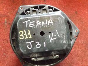 Мотор печки на Nissan Teana J31 3K013C4628