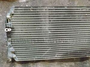 Радиатор кондиционера на Toyota Mark II Qualis MCV21