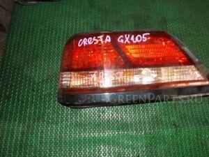 Стоп на Toyota Cresta GX100 22-291