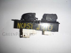 Пульт стеклоподъемника на Toyota Succeed NCP51 410 /