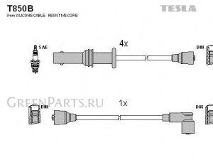 Провода высоковольтные на Tesla
