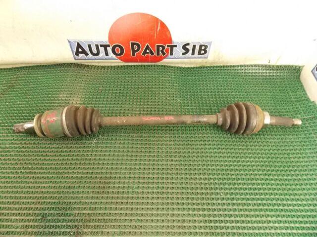 Привод на Subaru Forester SF5 EJ201