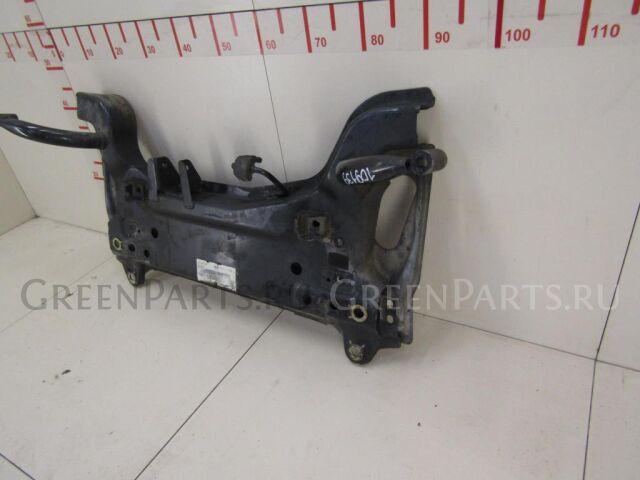 Балка подмоторная на Ford Fusion 2002-2012 1.4Л. 8V