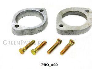 Проставка на Honda CR-V RD1, RD2, RD3 PRO_A20