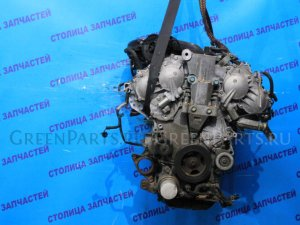 Двигатель на Nissan Teana J32 VQ25DE 362868A