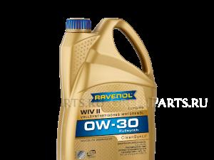 Масло моторное WIV II 0w-30 синтетическое; 4 л