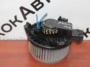 Мотор печки на Toyota Camry NZE141 2AZ-FE 125 540