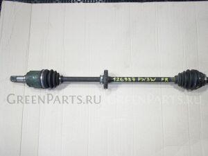Привод на Mazda DW3W 126 987