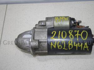Стартер на Bmw N62B44A 210 870