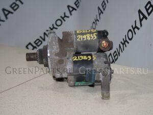 Стартер на Honda B20B 219 835